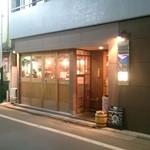 TOSHIYA Verde - すずらん通り沿い