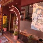 63065206 - 古き良き時代の喫茶店