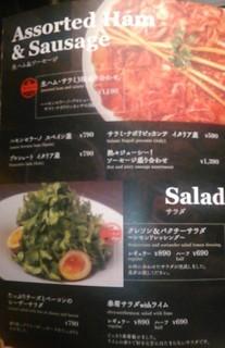 GLASS DANCE - [メニュー] お料理メニュー ①