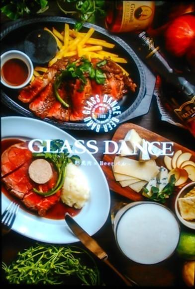 GLASS DANCE 新宿 - [外観] お店 玄関横 看板のアップ♪w