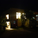 キッチンイナバ - 夜の