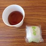 亀屋 - 梅大福&無料のほうじ茶