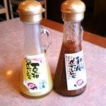 かつ波奈 - ドレッシング 2011.01.04
