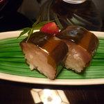 牧 - 鯖寿司