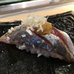 第三春美鮨 - 真鰺 85g 瀬付き 定置網漁 兵庫県沼島