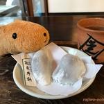 63070533 - 走井餅といちご大福