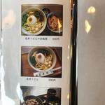 走井餅老舗 - 軽食もある!