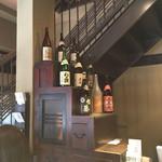 63072674 - レジ横の階段箪笥。