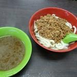 老牌牛肉拉麵大王 - 炸醤拉麺(小)