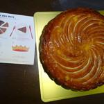 フランス菓子 ル・セル - ガレット・デ・ロア