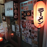 IKR51with五拾壱製麺 - ガラス扉へベタベタとメニューを貼り付け、ややうるさい飾り気。