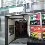 IKR51with五拾壱製麺 - ビルの1F、少し引っ込んだ場所にあるので、目立たない。