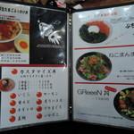 IKR51with五拾壱製麺 - メニュー一覧【2017年2月】