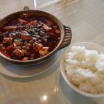 63080431 - マーボー豆腐とご飯