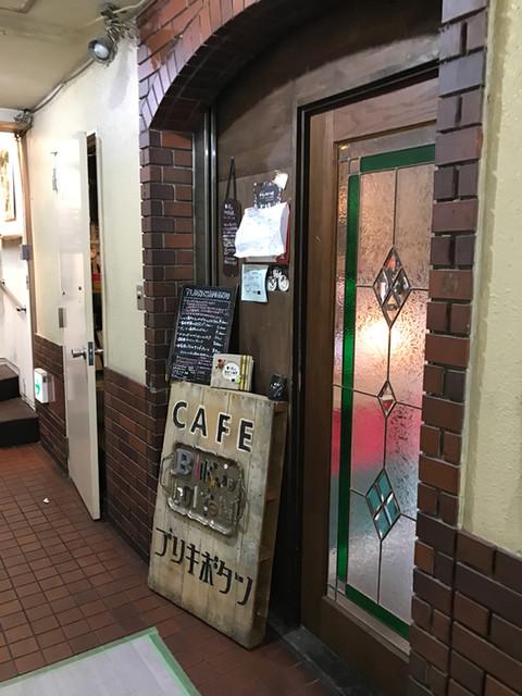 ブリキボタン CAFE&DINING