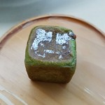 ミナトベーカリー - 「抹茶キューブ」100円税込