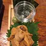 七輪屋キッチン -