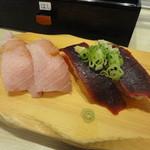 沼津魚がし鮨 流れ鮨 - 本鮪大トロ&くじら