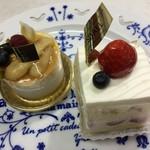 ロイスダール - ロイスダールのケーキ