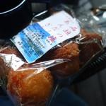 七人本舗 - 石垣の塩あんだーぎー