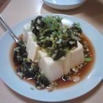 金麟 - 定番、ピータン豆腐。