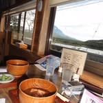 写ば写ば 茶崙 - 窓から富士山