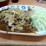 Bagu - ネギバラカレー900円(2017/02)
