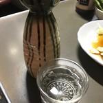 焼き鳥きむら - 高清水200円