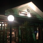 レストラン・タカノ - 外観