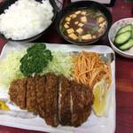 山之内 - 料理写真:上ロースカツ定食(1800)
