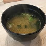 寿司屋のくま川 - 味噌汁