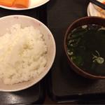 向日葵 - ご飯とわかめスープ