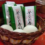 マルタカラーメン - 丸高ラーメン(マルタカラーメン)の早なれ寿司@和歌山市