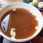 Woo Cafe - なつめ茶