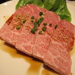 焼肉ハウス - 特上カルビ(三角バラ)1480円