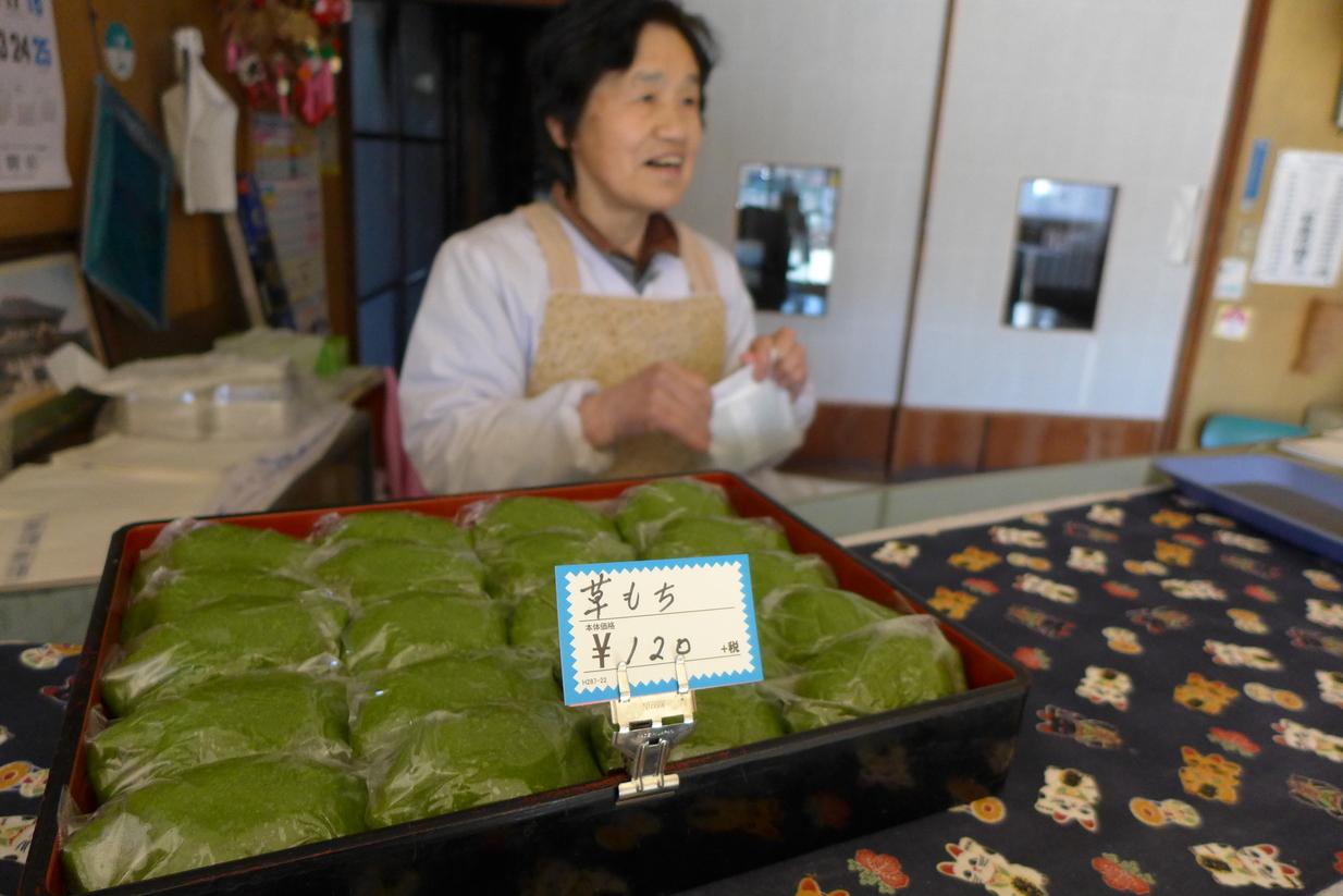 石井菓子店 name=