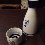 63101389 - 高知・久礼(600円)