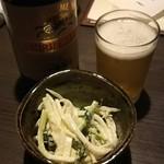 呑処 ひろし櫻 - 中瓶ビール+お通し