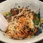 川菜味 - 汁なし担々麺