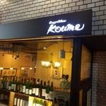 Koume - 外観