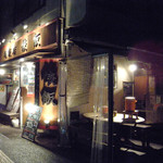 俵飯 - 小金井街道沿い