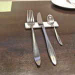 アキヒサ ハンダ - テーブルセット2