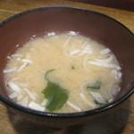 立寄処 鶏亀 - 味噌汁