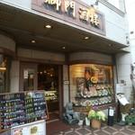 63109598 - 獅門酒楼@石川町