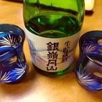 だん家 - 【2017.25(土)】冷酒(銀嶺月山・山形県)760円