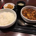 炎麻堂 - 麻婆豆腐定食(3カラ)