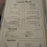 常陸野ブルーイング水戸 - Lunch Menu