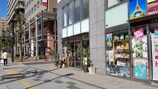 カザーナ・コーヒー 八日町店 - カザーナ・コーヒーの入口の様子