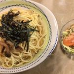 栞 - 和風きのこ(サラダ・コーヒー付) ¥1,050