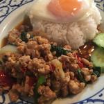 ソンクラン - バジル炒めご飯